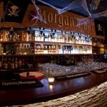 Бар Морган'с (Morgan's Bar)   Клуб в София